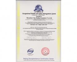 职业健康安全管理体系认证证书英文